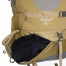 aether_aerialsleepingbagcompartment